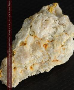 14.9gの石英の中に入り混じる特殊な姿の自然金-G0474-11