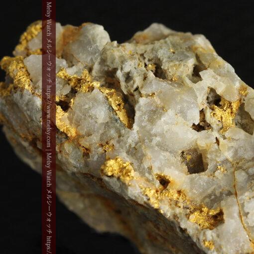 14.9gの石英の中に入り混じる特殊な姿の自然金-G0474-13