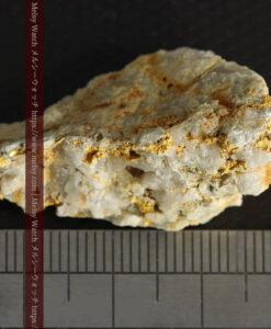 14.9gの石英の中に入り混じる特殊な姿の自然金-G0474-18