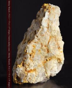 14.9gの石英の中に入り混じる特殊な姿の自然金-G0474-3