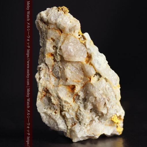 14.9gの石英の中に入り混じる特殊な姿の自然金-G0474-4