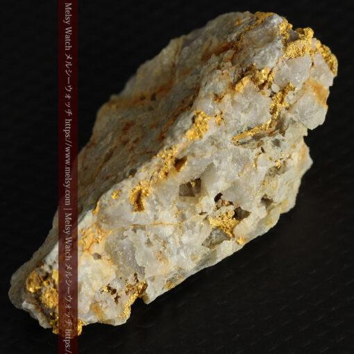 14.9gの石英の中に入り混じる特殊な姿の自然金-G0474-5