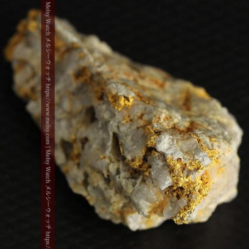 14.9gの石英の中に入り混じる特殊な姿の自然金-G0474-6