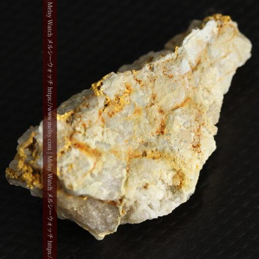 14.9gの石英の中に入り混じる特殊な姿の自然金-G0474-7