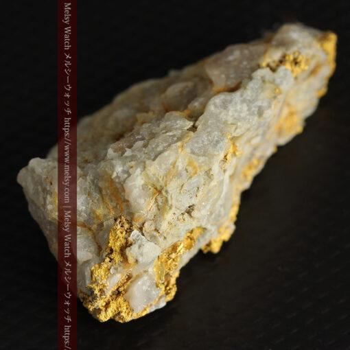 14.9gの石英の中に入り混じる特殊な姿の自然金-G0474-9