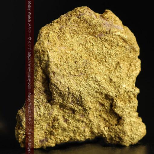 11.8gの粒子状になった表面の綺麗な大きな自然金-G0475-1