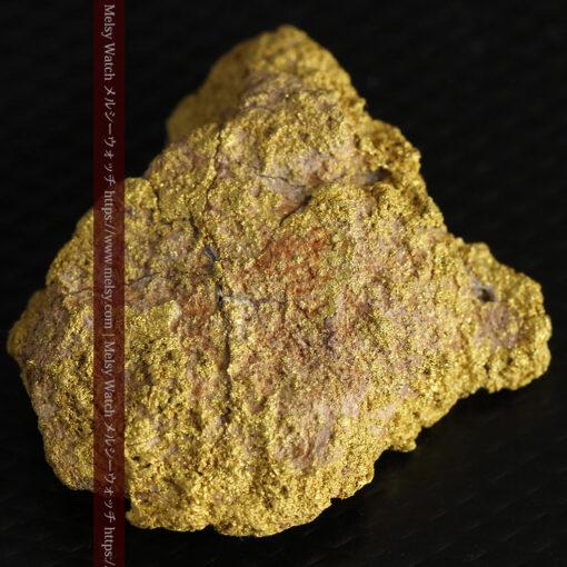 11.8gの粒子状になった表面の綺麗な大きな自然金-G0475-10