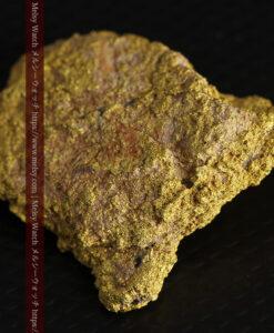 11.8gの粒子状になった表面の綺麗な大きな自然金-G0475-11