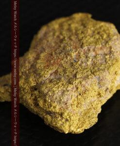 11.8gの粒子状になった表面の綺麗な大きな自然金-G0475-12