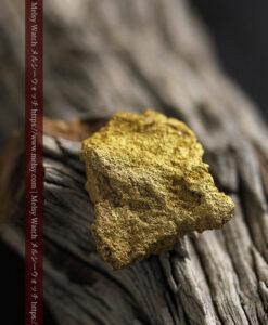 11.8gの粒子状になった表面の綺麗な大きな自然金-G0475-15