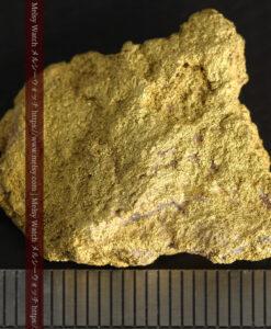 11.8gの粒子状になった表面の綺麗な大きな自然金-G0475-16
