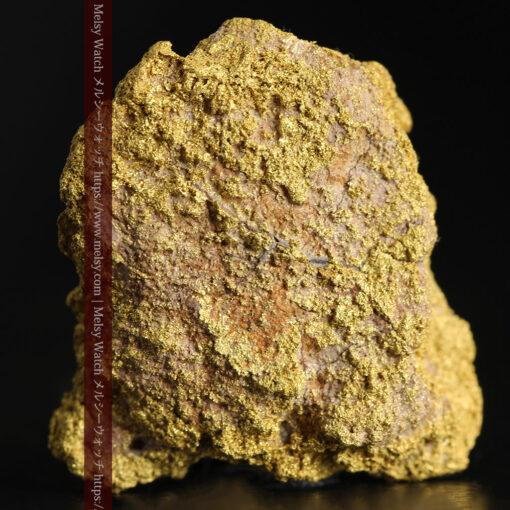11.8gの粒子状になった表面の綺麗な大きな自然金-G0475-2