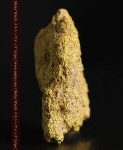 11.8gの粒子状になった表面の綺麗な大きな自然金-G0475-4