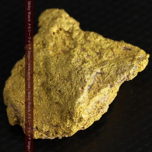 11.8gの粒子状になった表面の綺麗な大きな自然金-G0475-5