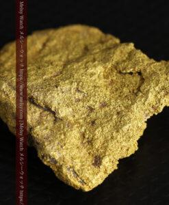 11.8gの粒子状になった表面の綺麗な大きな自然金-G0475-6