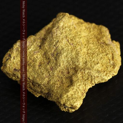 11.8gの粒子状になった表面の綺麗な大きな自然金-G0475-7