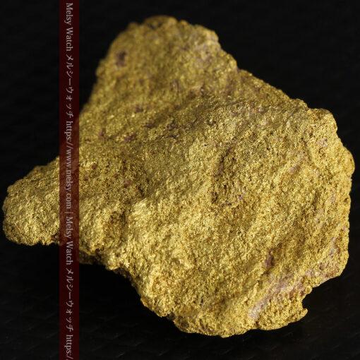 11.8gの粒子状になった表面の綺麗な大きな自然金-G0475-8