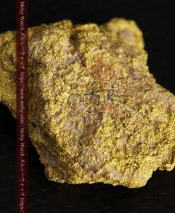 11.8gの粒子状になった表面の綺麗な大きな自然金-G0475-9