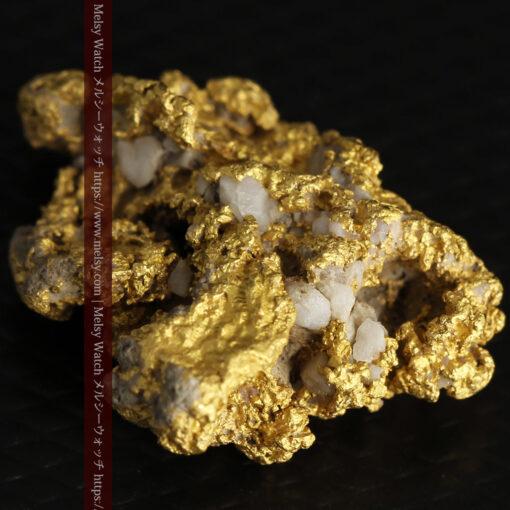 8.4gの石英の粒などインクルージョンの面白い自然金-G0476-10