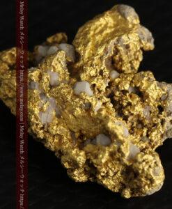 8.4gの石英の粒などインクルージョンの面白い自然金-G0476-12