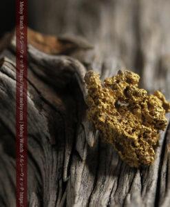 8.4gの石英の粒などインクルージョンの面白い自然金-G0476-13