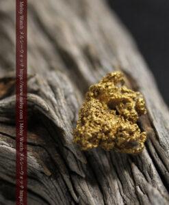 8.4gの石英の粒などインクルージョンの面白い自然金-G0476-14