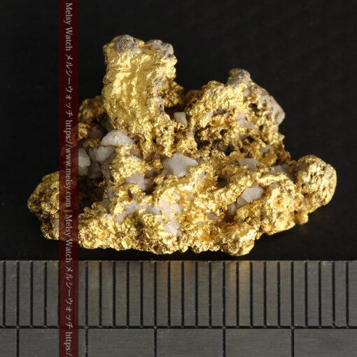 8.4gの石英の粒などインクルージョンの面白い自然金-G0476-16