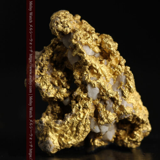 8.4gの石英の粒などインクルージョンの面白い自然金-G0476-2