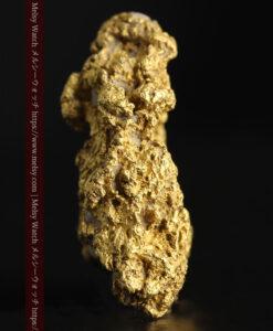 8.4gの石英の粒などインクルージョンの面白い自然金-G0476-3