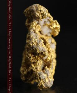 8.4gの石英の粒などインクルージョンの面白い自然金-G0476-4