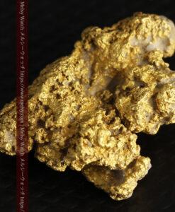 8.4gの石英の粒などインクルージョンの面白い自然金-G0476-5