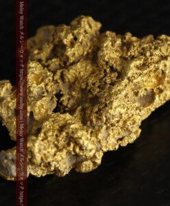 8.4gの石英の粒などインクルージョンの面白い自然金-G0476-7