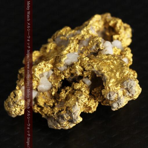 8.4gの石英の粒などインクルージョンの面白い自然金-G0476-9