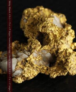 11.1gの海岸のカメノテのような石英を含んだ自然金-G0477-7