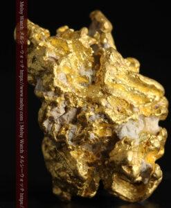 7.78gの煌びやかに輝く色合いの綺麗な自然金-G0478-1