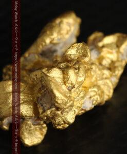 7.78gの煌びやかに輝く色合いの綺麗な自然金-G0478-11