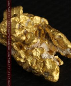 7.78gの煌びやかに輝く色合いの綺麗な自然金-G0478-12