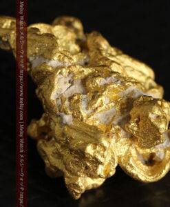 7.78gの煌びやかに輝く色合いの綺麗な自然金-G0478-6