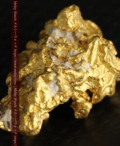 7.78gの煌びやかに輝く色合いの綺麗な自然金-G0478-7