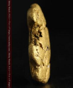 12.71gの濃淡な色合いでしっかりと詰まった自然金-G0479-4