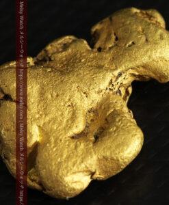 12.71gの濃淡な色合いでしっかりと詰まった自然金-G0479-9