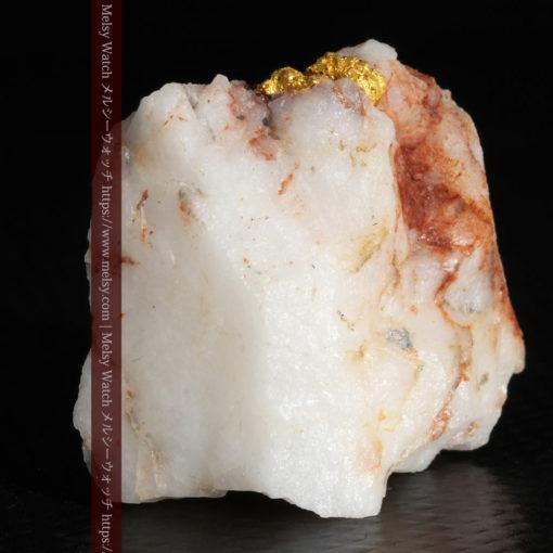 8.77gの色変わりの綺麗な石英の頂に見える小さな自然金-G0240-1