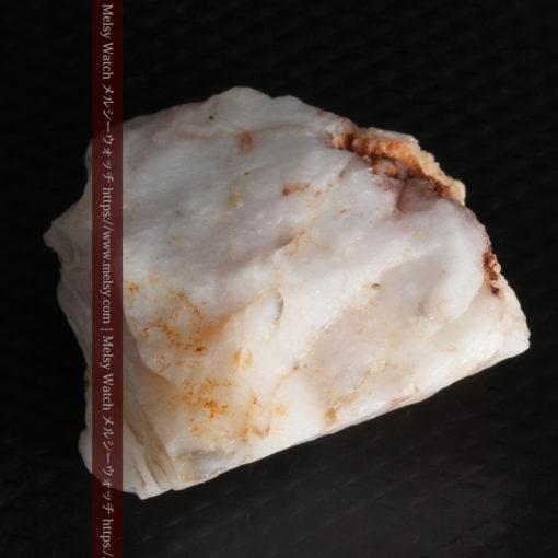 8.77gの色変わりの綺麗な石英の頂に見える小さな自然金-G0240-10