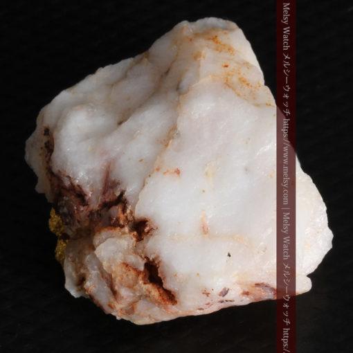8.77gの色変わりの綺麗な石英の頂に見える小さな自然金-G0240-12