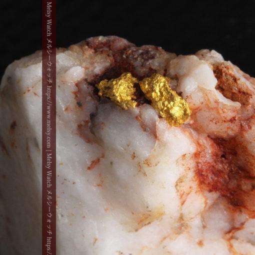 8.77gの色変わりの綺麗な石英の頂に見える小さな自然金-G0240-15
