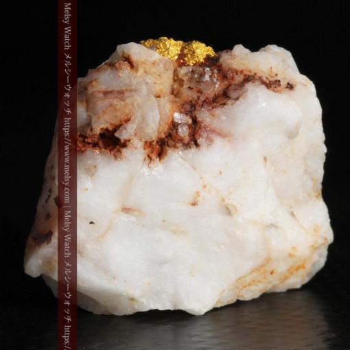 8.77gの色変わりの綺麗な石英の頂に見える小さな自然金-G0240-2