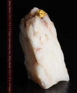 8.77gの色変わりの綺麗な石英の頂に見える小さな自然金-G0240-3