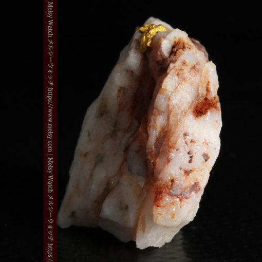 8.77gの色変わりの綺麗な石英の頂に見える小さな自然金-G0240-4