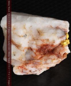 8.77gの色変わりの綺麗な石英の頂に見える小さな自然金-G0240-6
