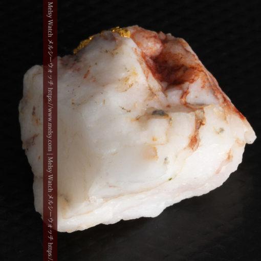 8.77gの色変わりの綺麗な石英の頂に見える小さな自然金-G0240-7